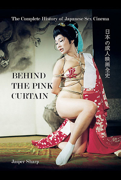 "... ""Behind the Pink Curtain: The Complete History of Japanese Sex Cinema."""